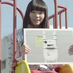 東京ガスCM女優