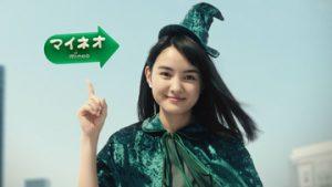 アート引越センターCM女優