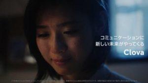 Clova女優CM