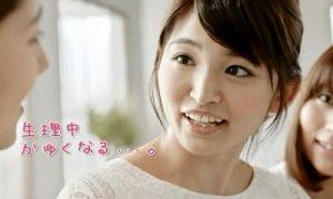フェミニーナ軟膏CM女優