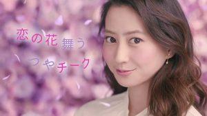 キャンメイク東京CM女優