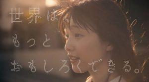 Cygames女優CM