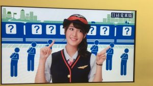 日経電車版CM女性