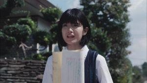 積水ハウスCM女優