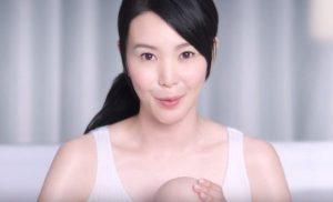 ニュートロジーナCM女優