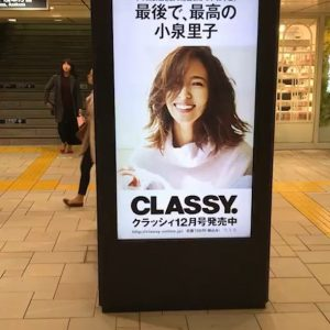 クレオディーテCM女優