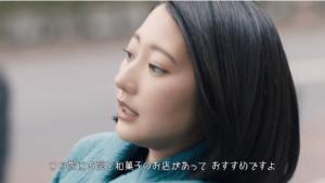 NOVA女優CM