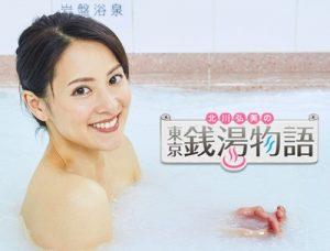 日本香堂CM女優