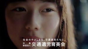 アクエリアスCM女優