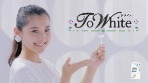 トワイトCM女優