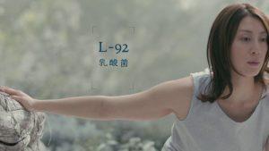 アレルケアCM女優