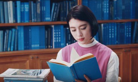 Spotify(スポティファイ)CM女優