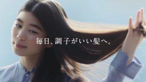 TSUBAKI女優CM