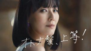 WELLA(ウエラ)女優CM