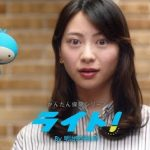 明治安田生命CM女優
