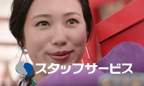 オー人事CM女優