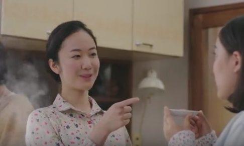 パルスイートCM女優