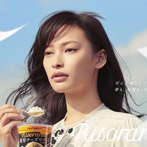 ALBION女優CM