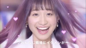 コロリーCM女優