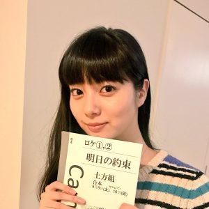 スキンアクアCM女優
