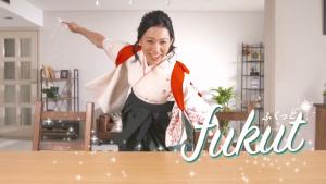 fukut女優CM