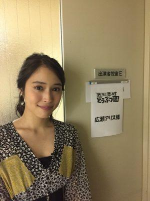 ジャパンクラフトマンCM女優