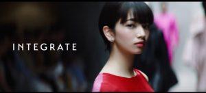インテグレートCM女優
