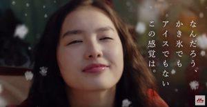 蜜と雪CM女優