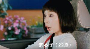 トコットCM女優