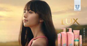 LUX女優CM