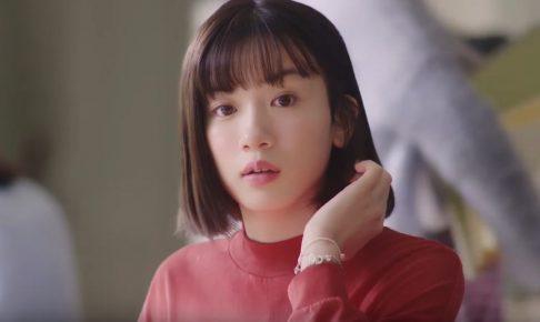 ホットペッパービューティCM女優