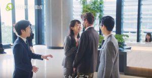 日鉄興和不動産CM女優