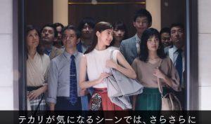 マキアージュCM女優
