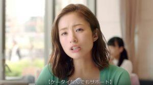ソフトバンクCM女優