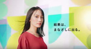 Dejavu女優CM